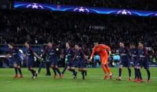 باريس سان جيرمان يكسر رقم قياسي في دور المجموعات من دوري الابطال