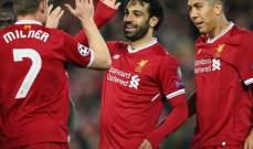 ليفربول يسجل خمسة بعد تعملق صلاح وروما يرد باثنين والحسم في الاولمبيكو