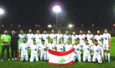 لبنان يواجه نيبال في نصف نهائي بطولة الجاليات الأسيوية بقطر