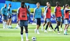 ليكيب: اومتيتي يغيب عن تدريبات منتخب فرنسا