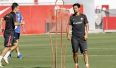 اشبيلية يواصل استعداداته لاستضافة ريال مدريد