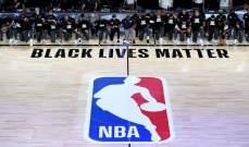 ابرز احداث مباراتي الدوري الاميركي  لكرة السلة