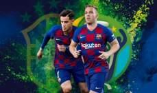برشلونة يهنّئ أرثر وكوتينيو