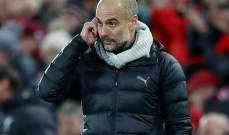 مانشستر سيتي يحدد مبلغ 100 مليون باوند لتقليص الفجوة مع ليفربول