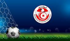 الكشف عن قائمة تونس استعدادا لوديتي موريتانيا وكوت ديفوار