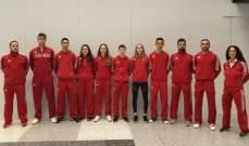 بعثة منتخب لبنان للتايكواندو الى بطولة العالم  في انكلترا