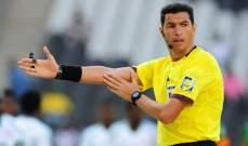 حكم مصري يدير مباراة إنكلترا وبنما