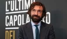 بيرلو يرجح كفة الروسونيري في كأس ايطاليا