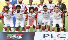 الجزيرة يوافق على المشاركة في كأس العرب للاندية الابطال