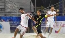 مدرب ماليزيا : لم نلعب بمستوانا الطبيعي امام الامارات