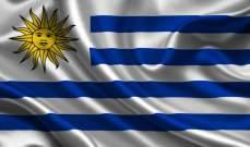 الأوروغواي: اعتداء يوقف مباراة في الدوري