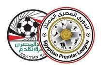 الدوري المصري :الزمالك يواصل نزيف النقاط و الاتحاد والحرس يضمان البقاء