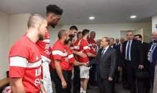 الرئيس عون يغادر ملعب افتتاح بطولة آسيا للسلة