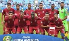 الصحف القطرية تشيد بمنتخبها رغم الخروج من كوبا اميركا