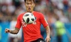 إيقاف لاعب كوري جنوبي مدى الحياة بسبب الخدمة العسكرية