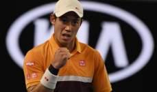 بطولة استراليا للتنس: نيشيكوري الى الدور ربع النهائي