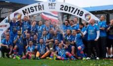 فيكتوريا بلزن يتوج بطلا للدوري التشيكي ويتأهل إلى دوري ابطال اوروبا