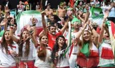 إيران تخصص 4600 مقعد للنساء خلال مباراة كمبوديا
