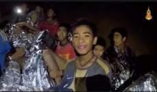 تايلاند : إخراج 8 أطفال من الكهف.. وعمليات الإنقاذ جارية