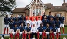تصفيات كأس أوروبا 2020:فرنسا تدشن مشاركتها بزيارة مولدافيا