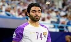 رغبة حسين الشحات تقربه من الاهلي المصري