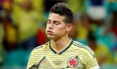 إصابة جايمس رودريغيز ستبعده لثلاثة أسابيع عن الملاعب