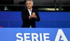 رئيس رابطة الكالتشيو يحذر قبل انطلاق الموسم الجديد