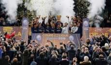 الاتحاد الفرنسي يقرر الغاء بطولة كأس الرابطة الموسم المقبل
