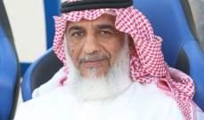 الشلهوب : حان وقت رحيلي عن رئاسة نادي الفيحاء