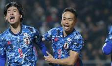 اليابان تفوز على قرغيزستان بثنائية نظيفة