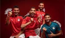 الاتحاد المصري يكشف عن القميص الجديد للمنتخب