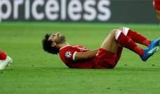 اصابة محمد صلاح تبعده عن ودية ليفربول