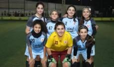 دوري الناشئات بكرة القدم: فوزان كبيران لسلام زغرتا ونجوم الجنوب