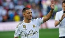 اللحظة التي اعلن فيها هازارد الولاء لريال مدريد