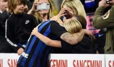 قبلة واندا لإيكاردي بعد هدفه القاتل في ميلان