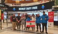 منتخب لبنان في التزلج الألبي الى تركيا
