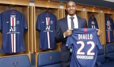 رسمياً: باريس سان جيرمان يضم مدافع دورتموند ديالو