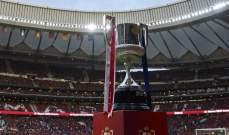الإتحاد الإسباني لكرة القدم سيجري قرعة كاس اسبانيا غدا