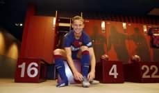 دي يونغ يشيد بتاريخ وأسلوب برشلونة