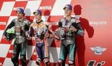 ماركيز ينطلق اولاً في سباق اليابان