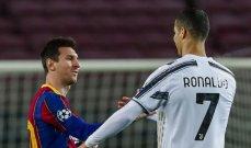 برشلونة قد يواجه يوفنتوس في ملعب كرويف