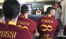 موجز المساء: دي ليخت نحو برشلونة، دي روسي سيرحل عن روما وميسي لا يشعر بالسعادة