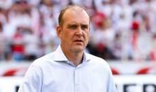 فولفسبورغ على اعتاب تعيين مدير رياضي جديد
