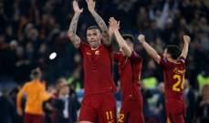 موجز الصباح: روما يصنع التاريخ وليفربول يحسم التأهل، الريال والبايرن لضمان العبور وانتصارات جديدة لبيروت والرياضي