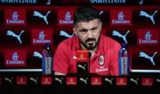 غاتوزو يتحدّث عن مباراة ريال بيتيس