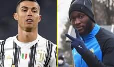 صراع الهدافين يحتدم في الدوري الايطالي