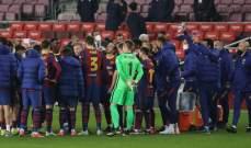 برشلونة يستعد لمواجهة اتلتيكو بغيابين مؤكدين