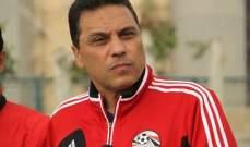 البدري يحسم ملف شارة قيادة منتخب مصر