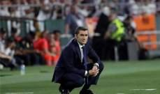خاص: من يوقف إنهيار برشلونة؟