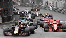 ريكياردو يفوز بسباق جائزة موناكو الكبرى متغلباً على مشاكل محرّكه